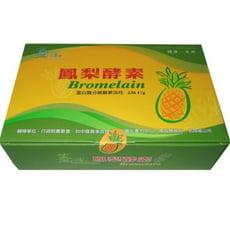 薑之軍鳳梨酵素簡單方便,適合忙碌生活的現代人,養生保健更加快、狠、準!
