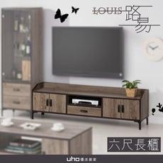 【UHO】路易6尺長櫃電視櫃