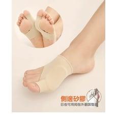 薄型透氣拇指外翻保護墊