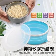 鉑金級環保硅膠摺疊碗 (800ml)