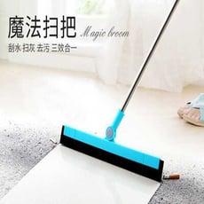 乾溼兩用魔術掃把組+掃把片1入(伸縮掃把 刮刀 除塵 刮水 玻璃 磁磚清潔)