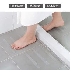 透明無痕防水防滑貼條(單條售)