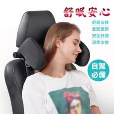 車用調整型頭靠枕 可任意旋轉 汽車用調整型頭靠枕頸枕
