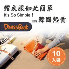 圖書快速3秒收納摺衣板