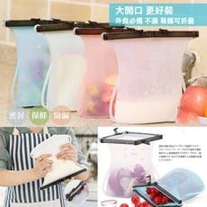 可站立密封扣矽膠食物袋(1500ml) 旅行方便攜帶