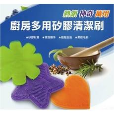 洗顏矽膠毛孔淨化潔面刷 環保矽膠萬用清潔刷