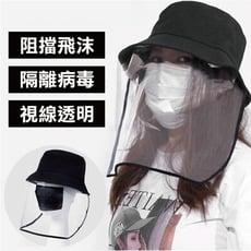 防疫防飛沫紫外線遮陽帽 可拆透明面罩