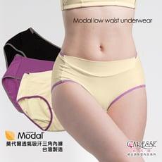 15018 (M -XL) 莫代爾透氣吸汗內褲 -米