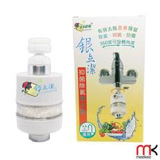 meekee 銀立潔-銀離子抑菌除氯廚房水龍頭淨水過濾器