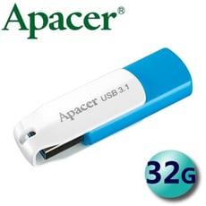 【公司貨】Apacer 宇瞻 32GB 32G AH357 USB3.1 旋轉碟 隨身碟