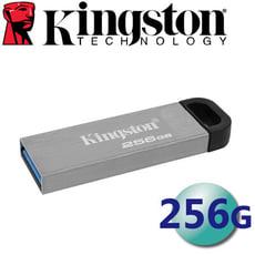 金士頓 DataTraveler Kyson 256GB USB3.2 隨身碟 DTKN/256G