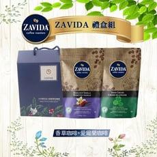 【加拿大 ZAVIDA 雅菲達】香草+愛爾蘭風味咖啡禮盒組