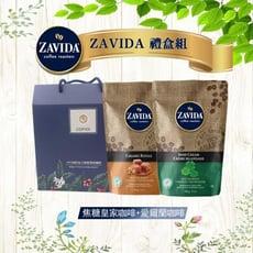 【加拿大 ZAVIDA 雅菲達】焦糖皇家+愛爾蘭風味咖啡禮盒組