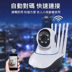 有看頭360度WIFI跟拍1080P攝影機【6代智能追蹤版】Yoosee手機APP遠端無線監視器