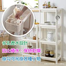 佶之屋 多用4層廚房浴廁置物收納架