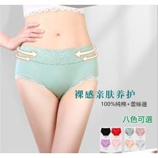 100%純棉蕾絲邊女內褲