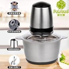 110V電動絞肉機 打蛋器 打蛋機 粉碎機 攪拌機 雙層刀頭料理機 調理機 絞肉器 攪肉機