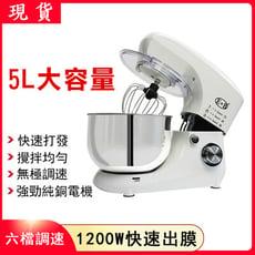 和麵機 攪拌機奶油蛋白沙拉攪拌6檔攪拌機和面機110v廚房攪拌器 料理機