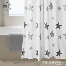 浴簾 北歐浴簾布宜家定制浴室窗簾衛生間淋浴門簾防水加厚防霉簾子