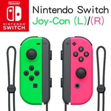 【Nintendo 任天堂】原廠Joy-con 左右手把