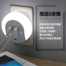 USB智慧感光小夜燈(BSMI 認證)