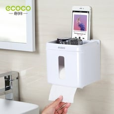 多功能浴室紙巾盒 (小號) 防水衛生紙置物盒 面紙收納盒 紙巾收納盒 衛生紙盒 收納包 收納盒