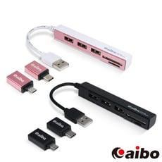 3合1 otg多功能讀卡機 hub集線器 usb讀卡機 適用 手機 micro type-c 隨身碟