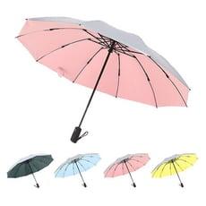 全自動鈦膠反向十骨晴雨傘 反向折疊雨傘 遮陽傘 反向傘 反折傘 反摺傘 摺疊傘 折疊傘