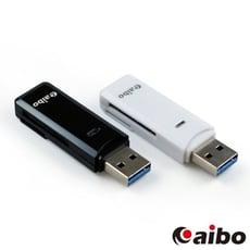 閃電快速usb3.0讀卡機 usb 3.0 高速讀卡機 micro sd sdxc sdhc 記憶卡