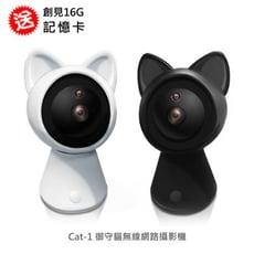 高畫質夜視 御守貓造型無線網路攝影機 送16g記憶卡 無線監控攝影機 監視器 無線攝影機 wifi