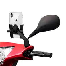 鋁合金手機支架 機車後照鏡用 機車導航架 機車手機支架 機車手機架 機車架 摩托車手機支架