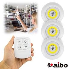 超值組 電池式一對三遙控 led cob智慧創意拍拍燈 調光燈 遙控燈 led燈 照明燈 - usb