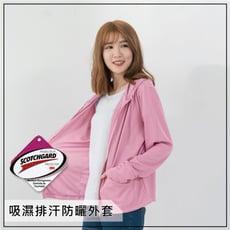 【貝柔】台灣製高透氣抗UV防曬連帽外套(粉紅)