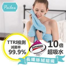【貝柔】台灣製十倍吸水超細纖維抗菌大毛巾(多色任選)