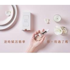 逆時賦活精華液 亮白 緊緻 滋潤保濕 溫和修護 精華液 30ml 台灣素顏國際 Makeunder