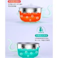 星洋家居兒童餐具輔食碗套裝碗勺嬰幼兒註水保溫碗寶寶吃飯防摔可愛吸盤碗