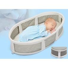 【免運費】bb新生兒便攜式小床 可折疊睡籃 多功能旅行寶寶床上床 嬰兒床床中床 - 便攜床+三件套