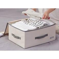 一件免運布藝小號收納箱衣物宿舍整理箱可折疊少女心箱子家用牛津布收納盒 - 一大一小兩個裝更劃算