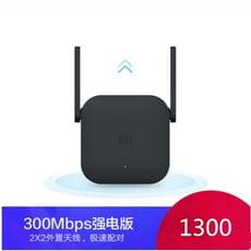 WIFI放大器 Pro家用增強無線網絡接收器遠距離路由器信號擴大器2X2外置天線,快速配對 - 黑色