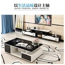 電視櫃茶幾組合現代簡約北歐式經濟型簡易電視機櫃小戶型客廳地櫃