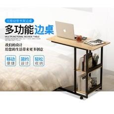 懶人床邊筆記本電腦桌臥室家用床上桌簡易書桌學生簡約移動小桌子
