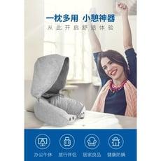u型枕帶帽護頸枕乳膠可折疊頸椎枕旅行枕飛機u形枕脖子午睡枕 - u型枕帶帽款
