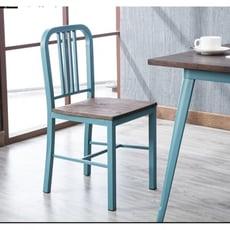 定制 美式海軍椅 金屬鐵 藝靠背餐椅 簡約現代loft傢俱 方管椅 鐵面加厚椅子 餐椅 咖啡廳椅實拍