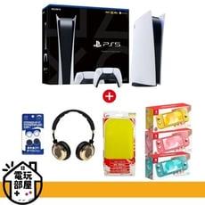 【全新現貨🔥】PS5主機數位版台灣公司貨+NS Lite主機+lite包+小米耳機升級版+P5周邊