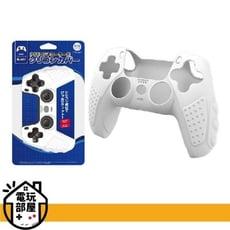【全新現貨】PS5控制器保護套 矽膠保護套 無線控制器保護套 無線手把保護套 PS5手把保護套