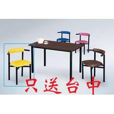 【ZH】貝勒餐椅  OA228-2