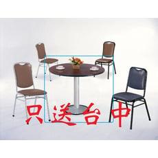 【ZH】2.5尺圓胡桃檯面餐桌 OA226-1