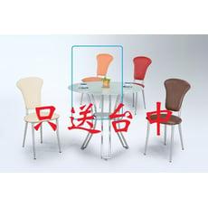 【ZH】維也納椅  OA224-12
