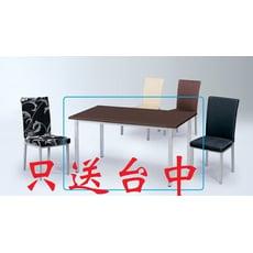 【ZH】道奇4*2.5尺鐵刀木餐桌  OA223-5