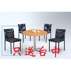 【ZH】伯爵餐椅椅  OA222-2